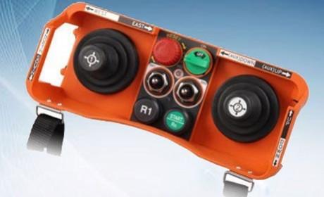 ریموت کنترل مدل SAGA-L40