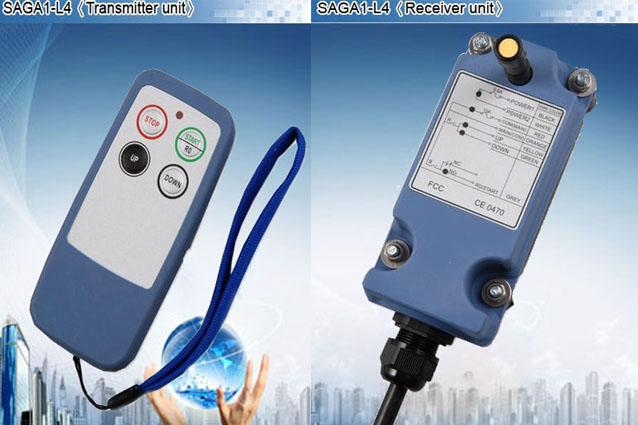ریموت کنترل SAGA1 L4