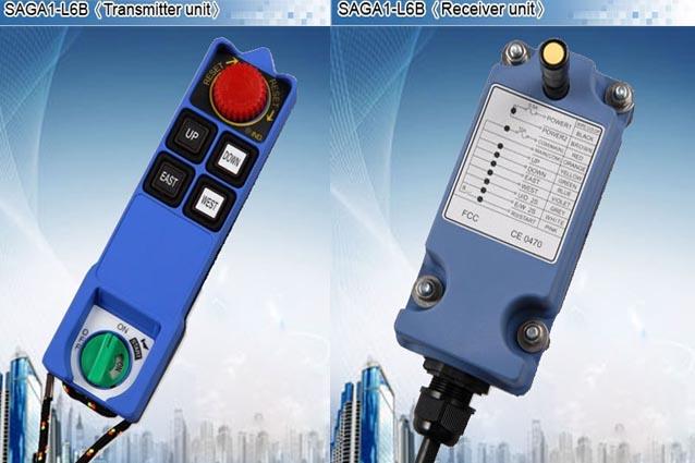 ریموت کنترل مدل SAGA1-L6B
