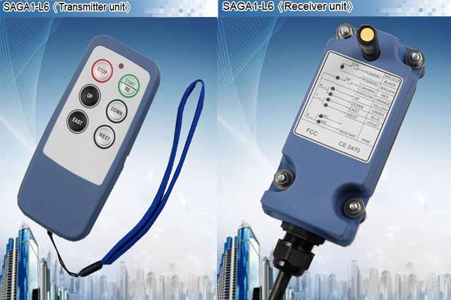 ریموت کنترل ساگا مدل SAGA1-L6