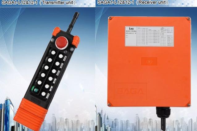 ریموت کنترل SAGA1-12R