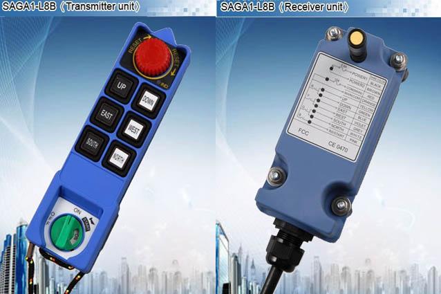 ریموت کنترل مدل SAGA1-L8B
